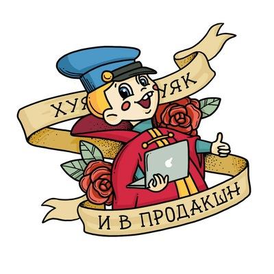 Евгений Бесов