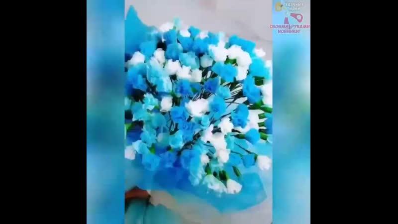 Цветочное творчество