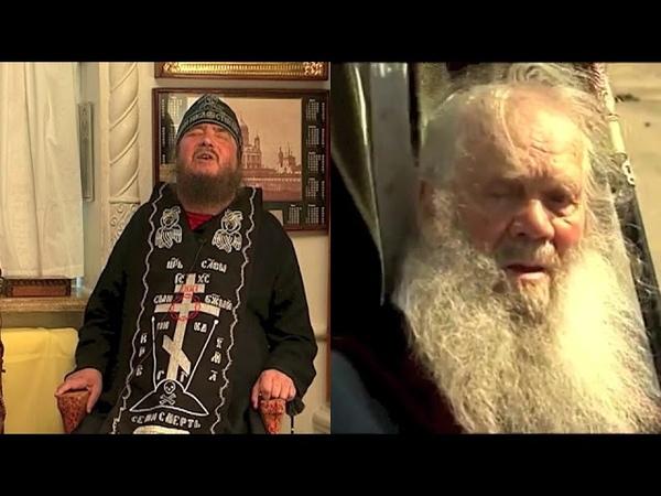Последние дни жизни старца - схиархимандрита Зосимы. НАСТАВЛЕНИЯ. Последний крестный ход...