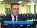 ГТРК ЛНР В Луганске прошла конференция посвященная Всемирному дню водных ресурсов 22 марта 2019