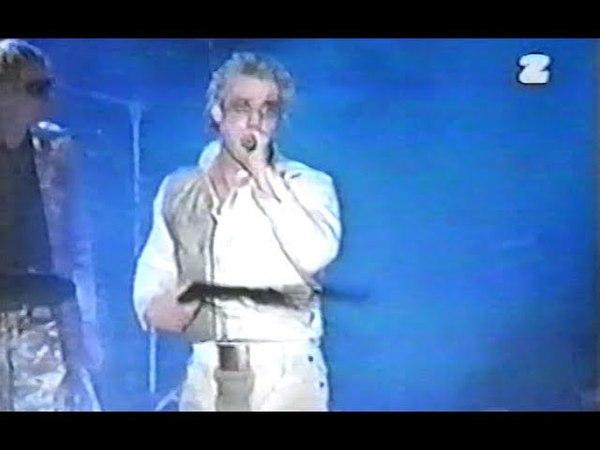 Rammstein - [LIVE] Katowice, Odjazdy Festival, Poland, 1997.11.22 [PRO] [HQ]