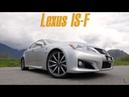 Lexus IS F на V8. Этот слипер - действительно убийца BMW M3 BMIRussian