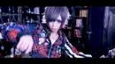 ℃ellsius『絶対零度』MV FULL