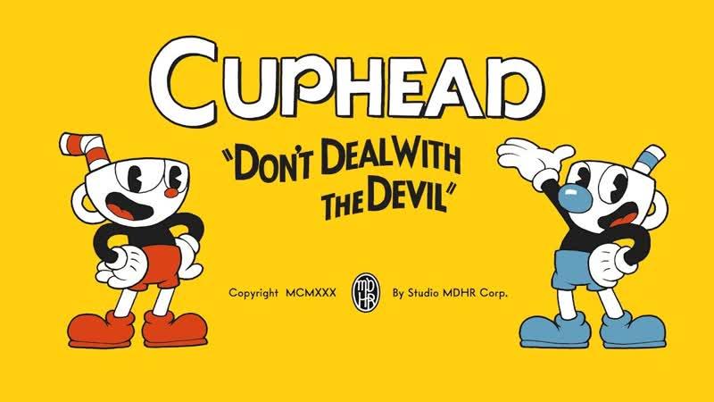 Cuphead With MugmanC братской личностью