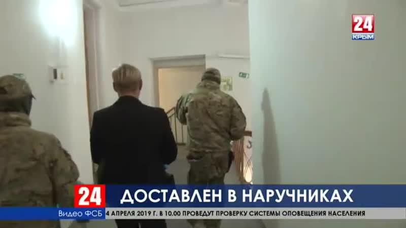 Андрей Филонов доставлен в Управление ФСБ по Крыму и Севастополю