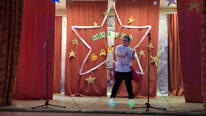 Ягнокова Дарья 5 Б. Танец «Круче всех»