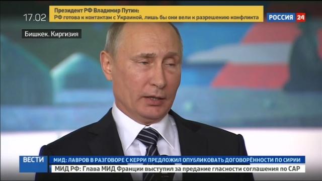 Новости на Россия 24 • США не выполняют свою часть сирийских договоренностей с Россией