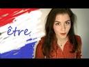 Глагол être - быть. Учим французский. Урок французского языка