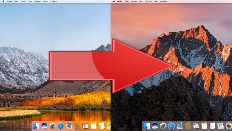 Откат ( и восстановление ) с macOS High Sierra на macOS Sierra и сохранить данные - Hackintosh Clover