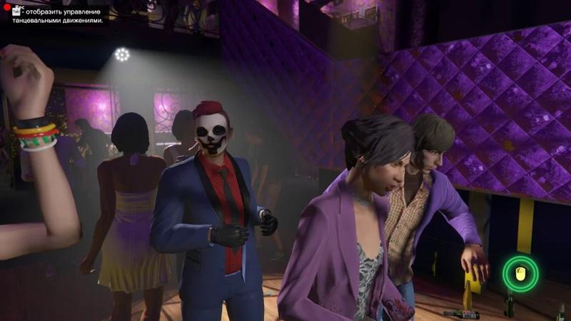 GTA 5 Online_Свой Ночной Клуб