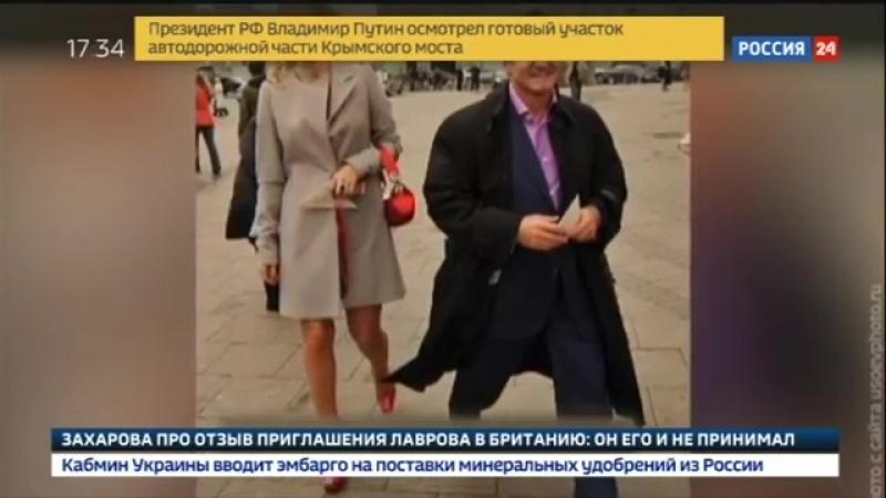 Россия 24 - Ревность как мотив: Украина объявила в розыск Владимира Тюрина - Россия 24