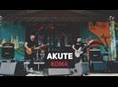Akute - Кома (Viva Ровар - Minsk 18.05.19)