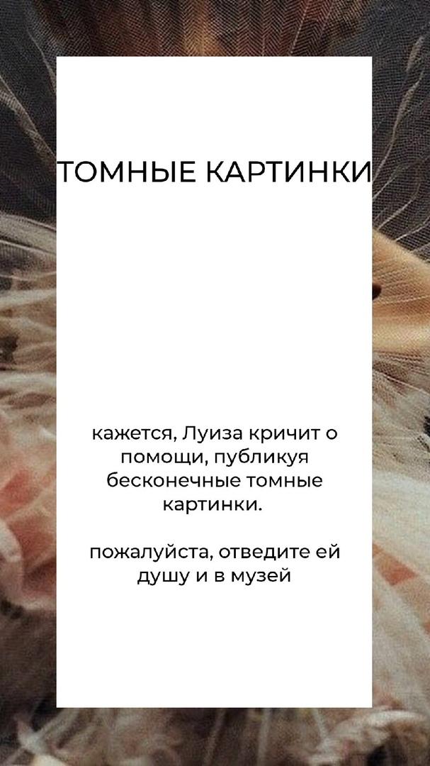 https://pp.userapi.com/c844720/v844720985/1c8ed4/8YhNpE4dKnc.jpg
