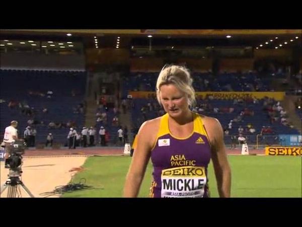 Лёгкая атлетика. Континентальный кубок IAAF 2014. Женщины. Метание копья