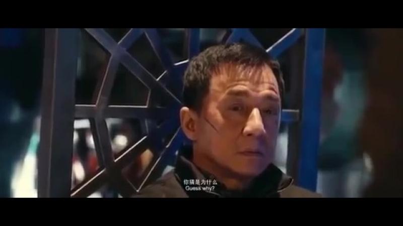 Полицейский История 4 Фильм Джеки Чан 2018 БОЕВИК, КОМЕДИЯ 2018