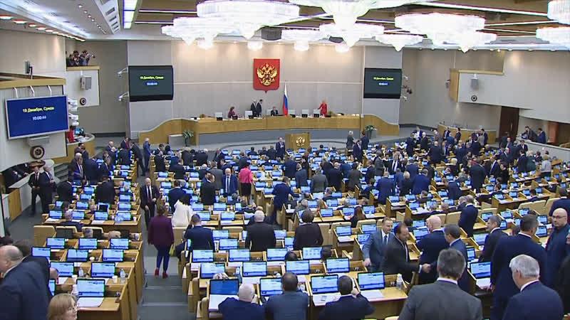Политика России Защита власти и государственной символики выйдет на новый уровень ФАН ТВ