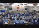 Политика России: Защита власти и государственной символики выйдет на новый уровень. ФАН-ТВ