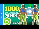 Full Body Toning And Weight Loss - 1000 Calorie Workout Cardio