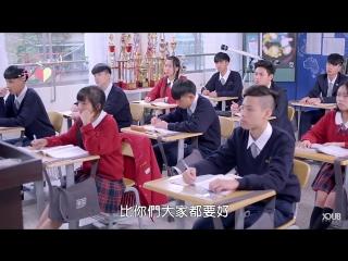 Внимание, любовь! | Attention, Love! | Shao Xi Li Zheng Wo Ai Ni - 2 серия