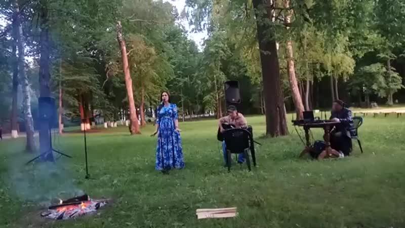 На заре ты ее не буди - Мария Верстакова и Сергей Дроздов на Бальмонтовском костре