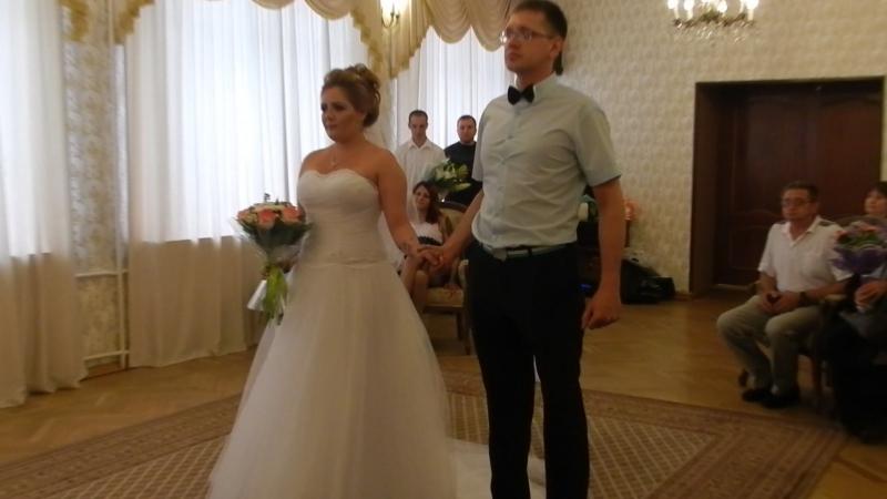 Свадьба Торжественный зал