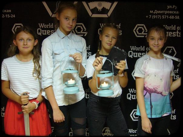 Команда победителей 06.08.2018