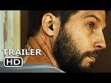UPGRADE Official Trailer (2018)