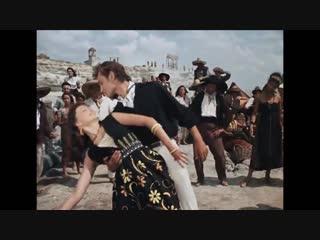 Танец - из х/ф