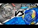 Valtryek V2 VS Doomscizor D2! || HASBRO BEYBLADE BURST BATTLE! ( SLOMO!)