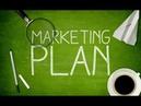 Маркетинг план план Успеха