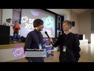Международная конференция разработчиков программного обеспечения в Пензе - SECON`2019