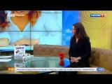 Ольга Парамонова приняла участие в программе «Утро России» на телеканале «Россия-1»