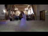 ТЯЖЕЛЫЙ ДЫМ + КОНФЕТТИ ДОЖДЬ серебряным конфетти. МИКС спец эффект на свадебный танец. Все наши эффекты и шоу: 8 (921) 406-84-88