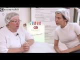Общение с косметологом на тему летнего ухода за кожей