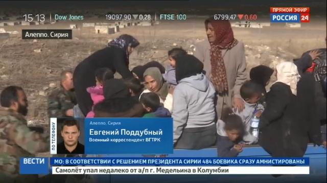 Новости на Россия 24 • Бои в Алеппо. Репортаж Евгения Поддубного с передовой