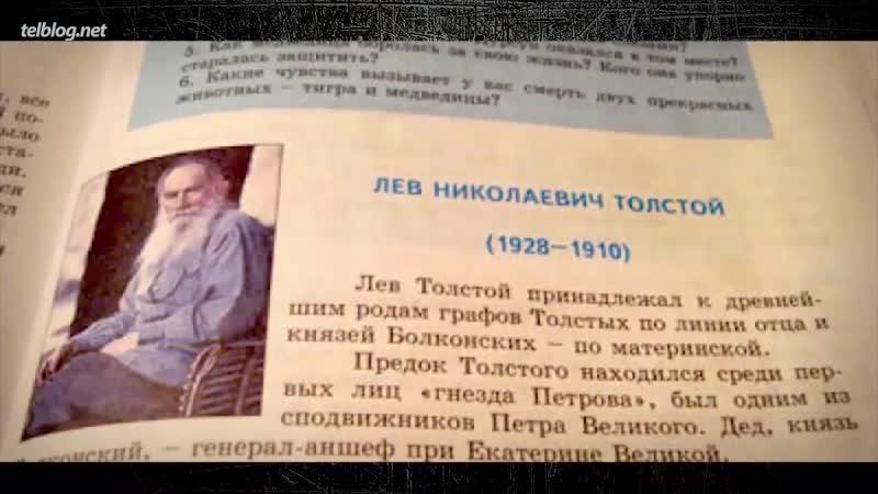 10 СУМАСШЕДШИХ Ляпов Из Учебников! (online-video-cutter.com)
