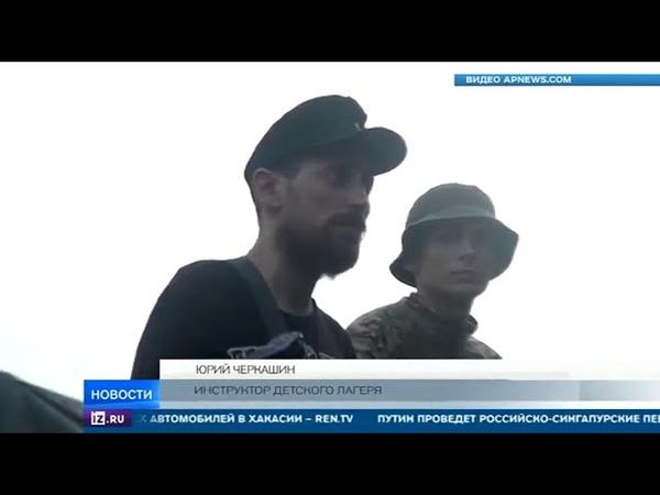 Гитлерюгенд в современной Украине. Дети убийцы - воспитанники СБУ.