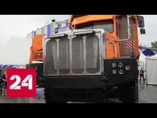 В Кузбассе испытывают новый российский карьерный самосвал - Россия 24