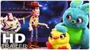 История игрушек 4 - промо-тизер №2