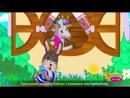 Дитяча пісня КОЗА ДЕРЕЗА українські пісні та музичні мультфільми для дітей (1)