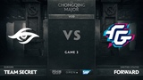 Team Secret vs Forward Gaming, Game 3, The Chongqing Major Group B