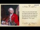 Михаил Васильевич Ломоносов. Оды