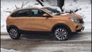 Лада Иксрей Кросс Первый тест Lada Xray Cross на асфальте и снегу