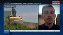 Новости на Россия 24 Под Тулой начался снос незаконного цыганского поселка
