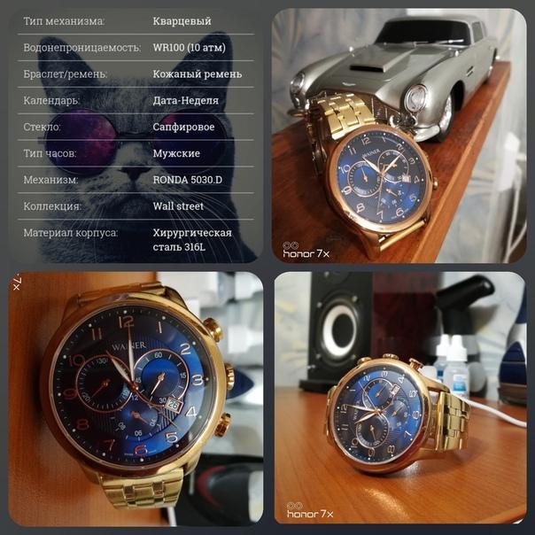 Швейцарские часы фирмы Wainer