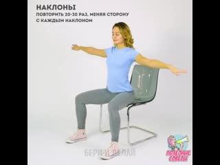 Классное упражнение