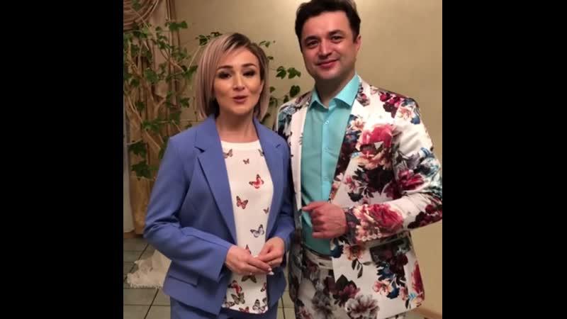 Ләйлә һәм Рөстәм Галиевлардан 8 Март котлавы