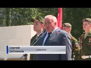 Костромичи почтили память героев Великой Отечественной у Вечного огня