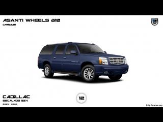Диски Cadillac ESCALADE ESV 2003 - 2006