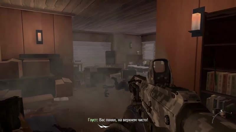 [SpecterChannel] ГОУСТ ВЫЖИЛ В МИССИИ НЕОКОНЧЕННЫЕ ДЕЛА ► Теория Modern Warfare 2